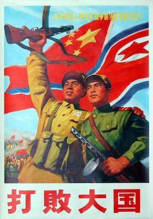Guerre de Corée-affiche de propagande chinoise