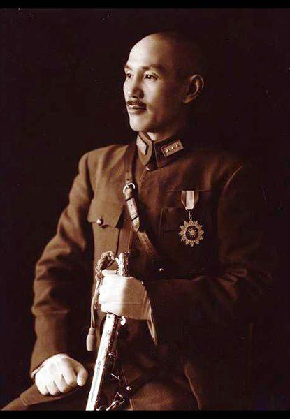 Chiang Kai-Shek  et Mao Zedong