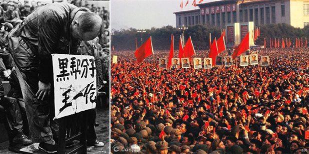 Révolution culturelle en Chine-