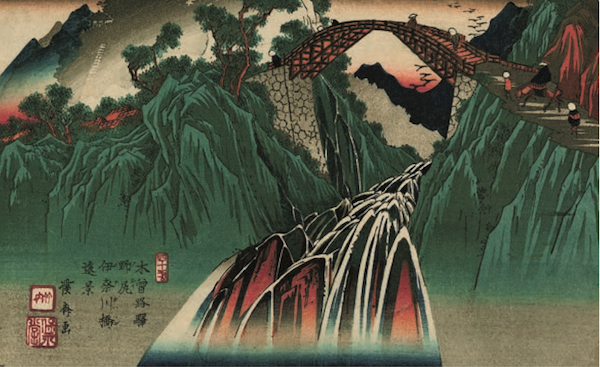 Ukiyo-e- Hiroshige Eisen Kunisada Uniyoshi