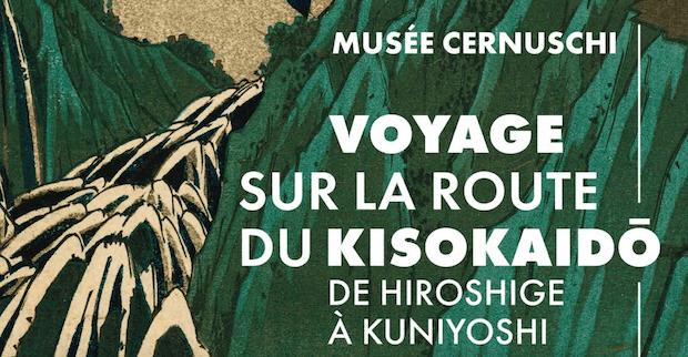 Kisokaido Hiroshige Eisen Kuniyoshi Kunisada peintres japonais