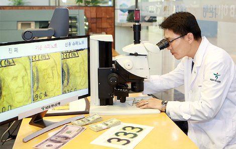 Cybercriminalité en Corée du Nord-fausse monnaie