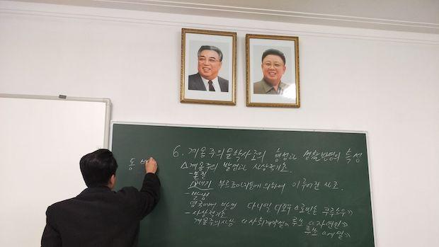 Cybercriminalité en Corée du Nord