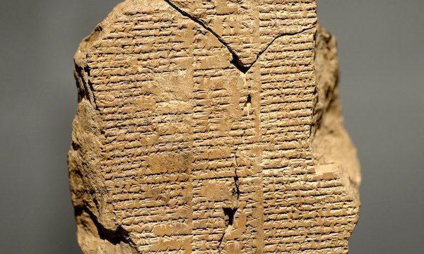 Gilgamesh Irak Pillage oeuvres d'art